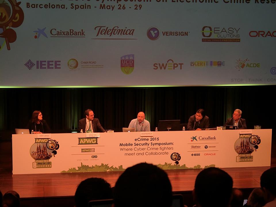 Caixa Forum Panel