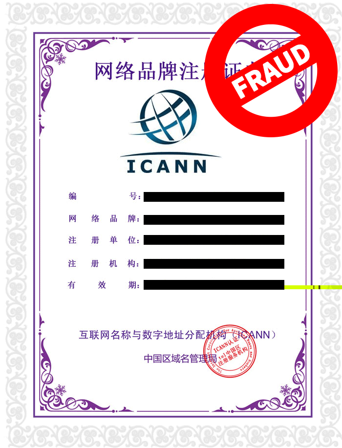 Fraudulent Icann Domain Name Certificates Icann