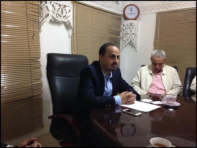 H.E. Moammar Al-Eryani; Yemeni Minister of Youth and Sports