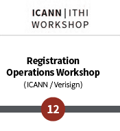 ICANN ITHI Workshop and Registration Operations Workshp (ICANN / Verisign) (12 May 2017)