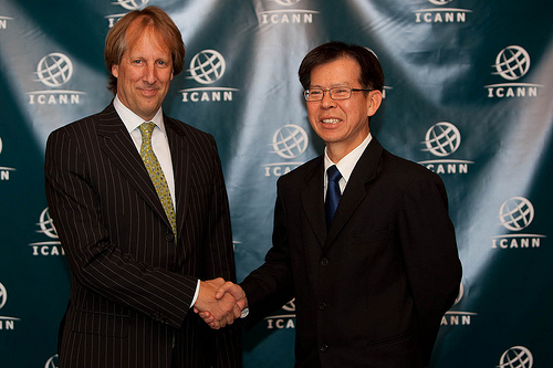 Exchange of Letters between ICANN and .SG (Singapore).