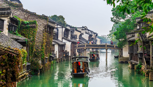 Hero1 wuzhen