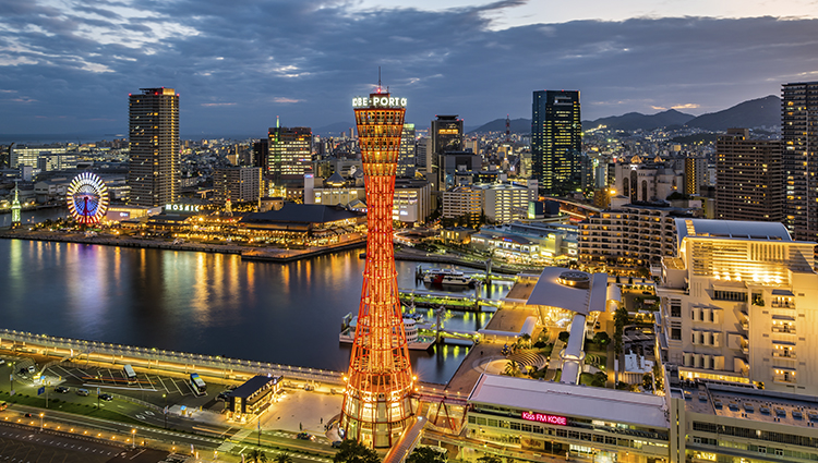 Ten Things You Didn't Know About Kobe, Japan - ICANN