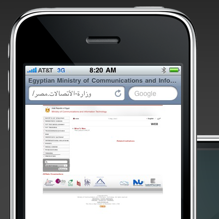Example of an IDN ccTLD on an iPhone