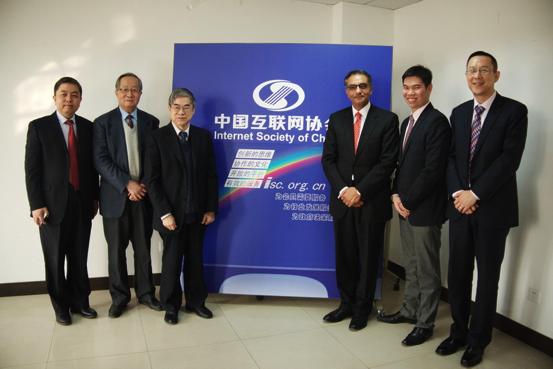 Lu Wei, Gao Xinmin, Wu Hequan, Fadi Chehadé, Kuek Yu Chuang, Song Zheng
